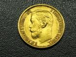 5 рублей 1899 ЭБ, фото №6