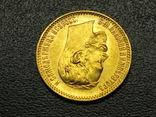 5 рублей 1901 ФЗ, фото №8