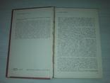 Справочник по детской диетеки 1977, фото №5