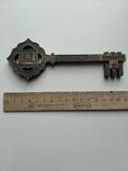 Сувенир-ключ, фото №2