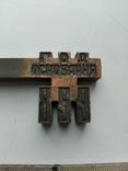 Сувенир-ключ, фото №4