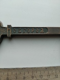 Сувенир-ключ, фото №5