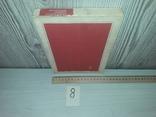 Организация обслуживания в предприятиях общественного питания 1978, фото №4