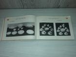 Организация обслуживания в предприятиях общественного питания 1978, фото №8