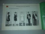 Организация обслуживания в предприятиях общественного питания 1978, фото №3