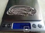 Ланцюжок срібний 925 фантазійного плетіння перлина 51 см, фото №2
