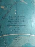 Большой глобус СССР, фото №11