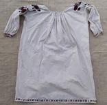 Сорочка #36, фото №3