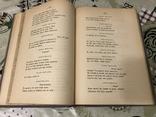 1913г А. Толстой Полное собрание стихотворений, фото №8