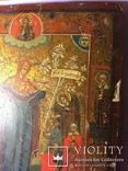 Икона Богородицы Всем Скорбящим Радость, фото №5