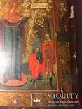 Икона Богородицы Всем Скорбящим Радость, фото №6