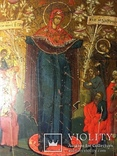 Икона Богородицы Всем Скорбящим Радость, фото №7