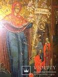 Икона Богородицы Всем Скорбящим Радость, фото №12
