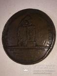 Настольная медаль Й. Понятовскому, фото №3