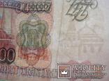Купюра 50000 рублей 1993 года банка России, фото №7