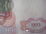 Купюра 50000 рублей 1993 года банка России, фото №11