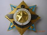За службу Родине в ВС СССР.1 степень.копия., фото №2
