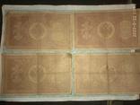 1 рубль 1898гг, фото №5