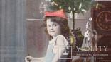 Открытка в Прилуки Полтавская губ. С Рождеством Христовым, фото №3