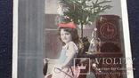Открытка в Прилуки Полтавская губ. С Рождеством Христовым, фото №4