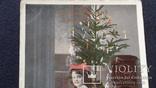 Открытка в Прилуки Полтавская губ. С Рождеством Христовым, фото №5