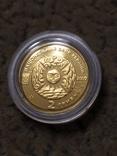 2 гривны 2007г Козерог., фото №4