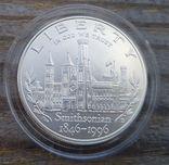 США 1 доллар 1996 г. Серебро. 150-летие Смитсоновского института., фото №2