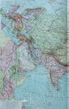 2 карты. Азия. Andrees HandAtlas. 1921 год. 56 на 44 см. (3), фото №5