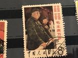 Марки Китая . Культурная революция. Копии, фото №7