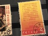 Марки Китая . Культурная революция. Копии, фото №8