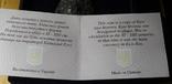 Гривня Київської Русі монета Володимира гривна киевского типа футляр сертифікат копія, фото №5