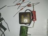 Резистори конденсатори, фото №8