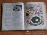 Книга о  вкусной и здоровой пище,  1955г, фото №6