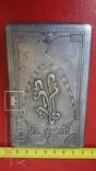 Портсигар в серебре  84 пробы, фото №3