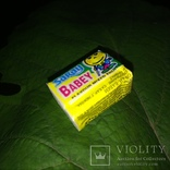 №3 Жевательна резинка Terkey Bubble gum 80-90-х вкус детства СССР - Babey Saray, фото №2