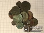 Монеты разные, фото №7