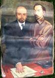 Два вожді . Худож. Полурєзов, фото №3
