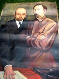 Два вожді . Худож. Полурєзов, фото №4