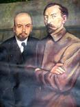 Два вожді . Худож. Полурєзов, фото №11