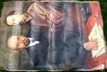 Два вожді . Худож. Полурєзов, фото №13