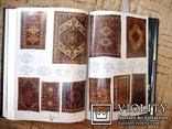 Каталог - ціновизначник угорських антикварних аукціонів 1998 рік, фото №4
