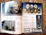 Каталог - ціновизначник угорських антикварних аукціонів 1998 рік, фото №3