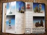 Каталог - ціновизначник угорських антикварних аукціонів 1998 рік, фото №5