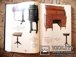 Каталог - ціновизначник угорських антикварних аукціонів 1998 рік, фото №6
