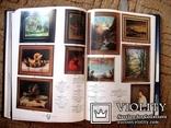 Каталог - ціновизначник угорських антикварних аукціонів 1998 рік, фото №11