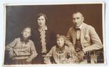 Старинное семейное фото (13.5*8.5), фото №2