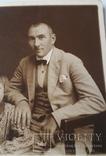 Старинное семейное фото (13.5*8.5), фото №5
