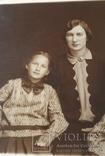 Старинное семейное фото (13.5*8.5), фото №7