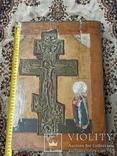 Икона Распятие, фото №2