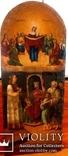 Старовинна ікона Покрови Пр. Богородиці, фото №2